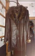 Пальто мужское большого размера, двубортное длинное пальто мужское, Исаклы