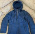 Куртка зимняя на подростка, мужская куртка с мехом енота, Комсомольск-на-Амуре