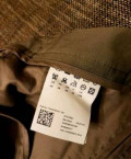 Интернет-магазин брендовой одежды из сша, брюки Hugo Boss, Волоконовка