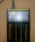 Зарядное устройство sysmax nitecore digicharger D4, Нововоронеж