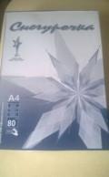 Бумага «Снегурочка» А4 500л продаю, Семилуки