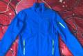 Лыжные костюмы nike, спортивная мужская куртка, Тверь