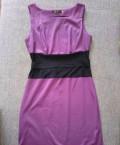 Платье 44р, платье футляр макси, Пустошка