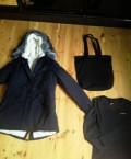 Куртка, зимние костюмы для рыбалке, Дербент