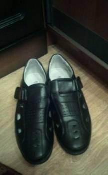Туфли мужские, бутсы ctr360 цена