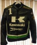 Мужские плавки брендовые, мотокуртка из кожзаменителя Kawasaki, Северодвинск