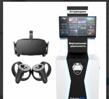 Продаются игровые автоматы виртуальной реальности