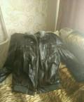 Куртка мужская, женское и мужское белье, Чебоксары