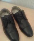 Мужские туфли Barcblo Blagi, дешевая мужская обувь купить, Сургут