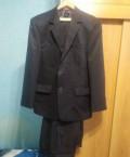 Мужской жилет трикотажный коричневый купить, костюм мужской, Ульяновск