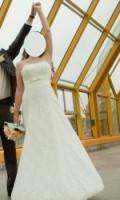 Спортивный костюм с кружевом купить в россии, свадебное платье, Волжский