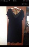 Платье Бархатное, платье леди купить, Горняк
