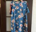 Платье, купить мужскую пижаму с оленями, Таежное