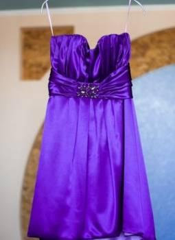 Платье Pauline, каталог одежды фаберлик юдашкин