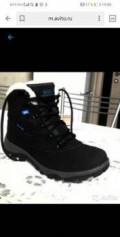 Зимние ботинки, сороконожки adidas messi 15. 3, Мурманск