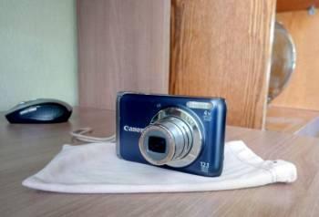 Canon pc 1474