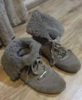 Ботинки Dior, adidas hamburg зимние, Кстово