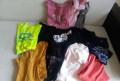 Вещи женские пакетом, платье туника для пляжа купить, Воронеж