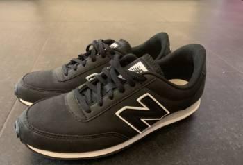 Adidas stan smith лохматые мужские купить, new Balance