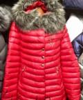 Куртки зима, джинсовые куртки для женщин, Заворонежское