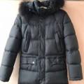 Зимнее пальто на полных, зимняя куртка, Батырево