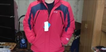 Джинсы опт из турции, зимняя куртка 56 размер