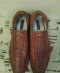 Бутсы оптом от производителя, туфли, Симферополь