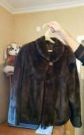 Нью-йорк магазин одежды интернет магазин, норковый полушубок как новый, Махачкала