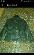 Кожанная куртка Stradivarius, шубки из искусственного меха цена, Тамбов