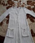 Кардиган, платье на тонких бретельках атласное, Махачкала