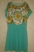 Бирюзовое платье, спортивный костюм puma original, Казань