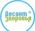 Биомороженое с пробиотиками, Нижний Новгород