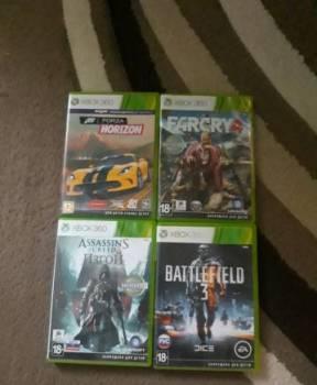 Xbox 360e, 250гб