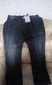 Рубашка с капюшоном женская белая, джинсы новые