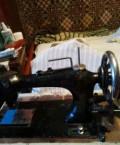 Швейная машина Singer, Тамбов