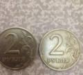 Монеты, Тоцкое