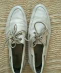 Обувь для футзала crazy light low, мокасины, Гвардейское