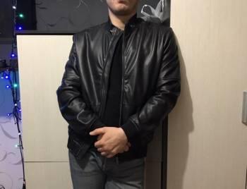 Кожаная куртка, купить спортивный костюм мужской из германии