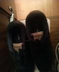 Кроссовки, купить мужскую резиновую обувь, Прохоровка