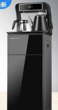 Кулер для воды с чайным столиком Royalstar CY256 c