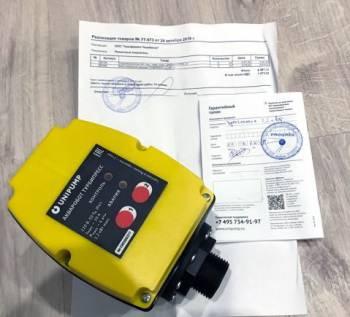 Unipump акваробот турбипресс 2.2 кВт