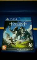 Horizon Zero Dawn на PS4, Дубовое