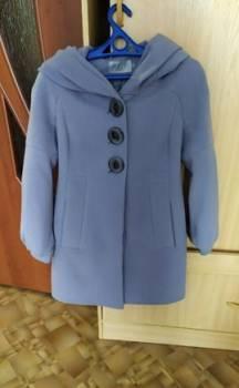 Платье комбинация горчичного цвета, продам пальто