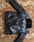 Кожаная куртка, термобелье женское шерстяное wool dry light, Полярный
