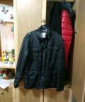 Куртка коламбия 3 в 1 мужская купить, ветровка, Комсомольское
