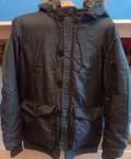 Костюмы керри весна распродажа, куртка мужская Reserved, Сосновый Бор