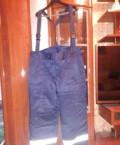 Брюки утепленные спецодежда 64р, футболки tommy jeans женские дешево, Сокольники