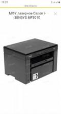 Принтер Canon i-sensys MF3010, Черемшан
