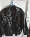 Куртка из кожзаменителя Б. У, рубашка с запонками и бабочка, Махачкала