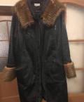 Одежда купить турция, зимнее пальто, Пинега